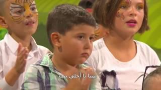 """الحلقة 76 ليوم 17 يناير2017 """"مع عمو يزيد"""" """"Maa Amou Yazid"""" EP 76 du 17 janvier 2017"""