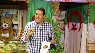مع عمو يزيد الحلقة 10 الموسم 4  ليوم 30 أكتوبر Amou Yazid EP10 S04 du 30 octobre 2018