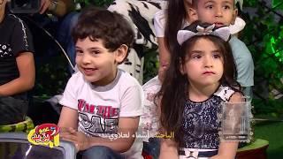 مع عمو يزيد الحلقة 17 الموسم 05 ليوم 17 ديسمبر  Amou Yazid EP17 S05 du 17 12 2019