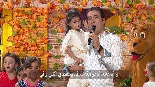 """عمو يزيد"""" الموسم 03 الحلقة11 العالمي للطف Amou Yazid saison03 EP11 du 07 11 2017  gentillesse"""