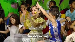 مع عمو يزيد الحلقة 20 الموسم 04  ليوم 08 جانفي 2019 Amou Yazid EP20 S04 du 08 janvier 2019
