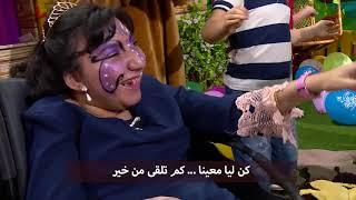 """عمو يزيد"""" الموسم 03 الحلقة 15 اليوم العالمي للمعاق Amou Yazid S03 EP14 Handicapés du 05 12 2017"""