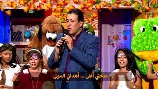 إعلان حصة مع عمو يزيد باليوم العالمي للصحة 10 أفريل Annonce Maa Amou Yazid spéciale la santé