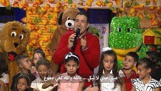 """عمو يزيد"""" الموسم03 الحلقة 19 خاصة بالأيتام Amou Yazid S03 EP19 les Orphelin du 02 01 2018"""