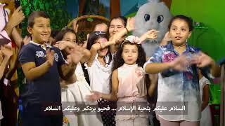 مع عمو يزيد الحلقة 12 الموسم 4  ليوم 13 نوفمبر Amou Yazid EP12 S04 du 13 novembre 2018