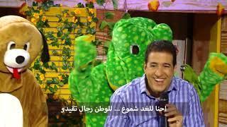 مع عمو يزيد الحلقة 09 الموسم 4  ليوم 23 أكتوبر Amou Yazid EP09 S04 du 23 octobre 2018