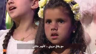 Amou Yazid chason Fi rawdati ma creche عمو يزيد أغنبة في روضتي