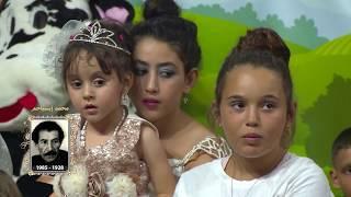 عمو يزيد خاصة اليوم العالمي للمسرح Maa Amou Yazid journée du theatre S03 EP31 du 27 mars