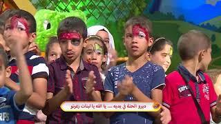 مع عمو يزيد حلقة خاصة  ليلة القدر -  Maa  Amou Yazid spéciale leilet el Kadr du 12 06 2018