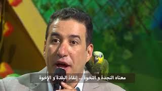 الخرى يزيد الحماية المدنية 27 02 لى الشروق تيفي  Amou Yazid protection civile 20 fevrier
