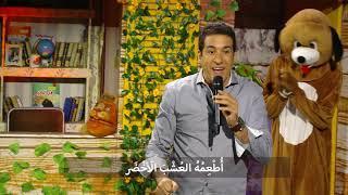 BA Maa Amou Yazid S04 EP23 du 29 janvier 2019 اعلان مع عمو يزيد الموسم 04 الحلقة 23 ليوم 29 جانفي