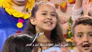 إعلان حصة مع عمو يزيد الحلقة 17 الموسم 05 ليوم 17 ديسمبر Annonce Amou Yazid EP17 S05 du 17 12 2019